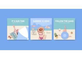 与海滩假期概念设计的宣传模板营销水彩插图_12954351