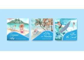与海滩假期概念设计的宣传模板营销水彩插图_12954354
