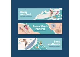 与海滩假期概念设计的横幅模板广告水彩例证_12954358