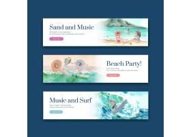 与海滩假期概念设计的横幅模板广告水彩例证_12954360