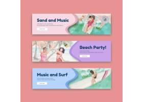 与海滩假期概念设计的横幅模板广告水彩例证_12954365