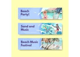 与海滩假期概念设计的横幅模板广告水彩例证_12954368