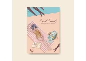 与海滩假期概念设计的海报模板小册子水彩例_12954404