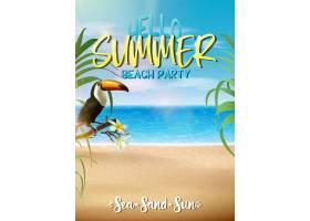 与热带叶子和tukan的夏天销售横幅模板在海_15631708
