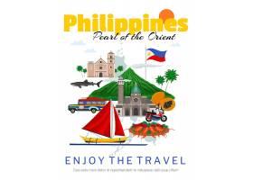 前往菲律宾海报与国旗和地标_15642658
