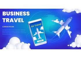 商务旅行App Promo_16242790