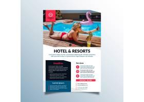 酒店信息传单与照片_12983012