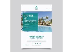 酒店信息传单与照片_12983710