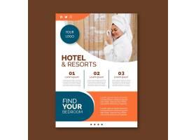酒店信息传单与照片_13404185