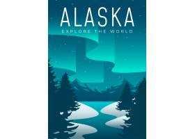 阿拉斯加旅游海报设计说明_7354089