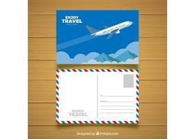 在平的样式的旅行明信片模板_1996468