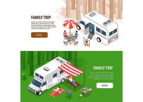 套两个等量家庭旅行水平的横幅例证_13995572