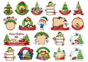 套在白色隔绝的空白的圣诞卡模板_15661992