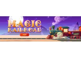 与蒸汽火车的魔术铁路横幅在狂放的西部孩子_13875638
