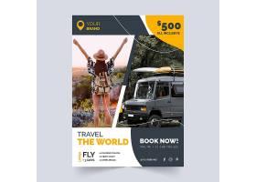 女人和van旅游促销传单_9926180