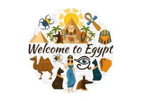 平的埃及旅行圆的贺卡与五颜六色的传统埃及_13235434
