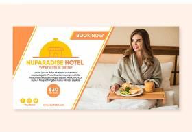 平的旅馆水平的横幅模板与照片_13404398