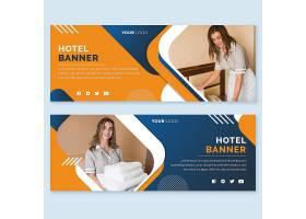 平的旅馆水平的横幅模板与照片_13404435