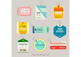 平面设计中的扁平行李标签各种各样_866094