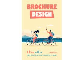 骑自行车和使用智能手机传单模板的年轻人_12814653