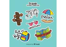 手绘旅行贴纸收集_3860389