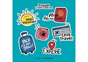 手绘旅行贴纸收集_3860391