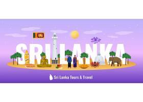 斯里兰卡大字母标题标题水平渐变背景横幅与_15404746