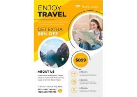 旅游促销传单模板_9989289