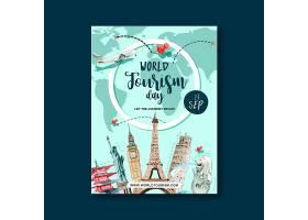 旅游日海报设计与飞行路线行程世界计_5589163