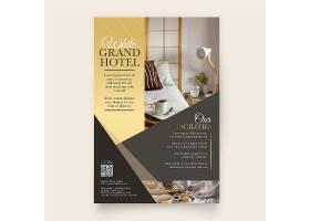 专业酒店信息传单与照片_13242288