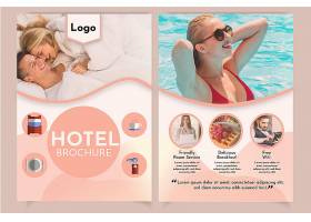 专业酒店信息传单与照片_13242290