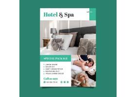现代酒店信息传单与照片_13107764
