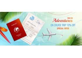 生物识别护照旅行广告现实构成与时间冒险特_6870869