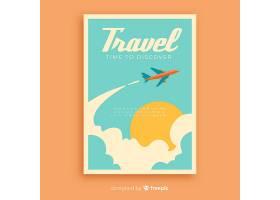 平复古促销旅行海报_4675702