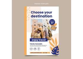 平面设计旅游海报模板_16130167