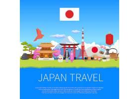 日本旅行平面组成广告海报_3797909