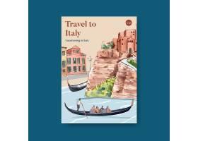 明信片模板与意大利暑假概念水彩风格_15659372