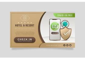 有照片的创造性的梯度旅馆横幅模板_13719943
