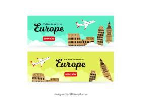 欧洲与平面设计的旅行横幅_2354203