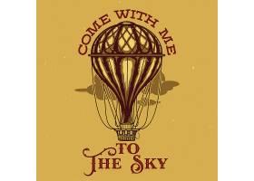 气球插图与我一起去天空字法_13405503