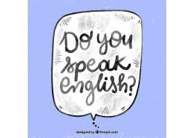 水彩你会说英语问题吗_2573461