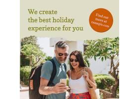 社交媒体广告的旅行社模板_16404317