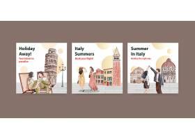 社会媒体邮政模板与意大利暑假概念水彩风_15659335