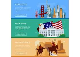 美国旗子横幅与美国都市风景白宫和牛仔_3796712