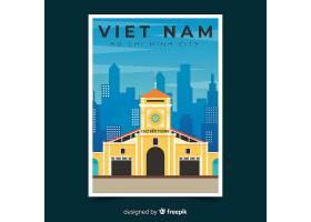 越南的复古促销海报模板_5632868