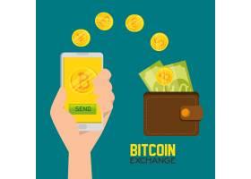 比特币虚拟货币和钱包与账单_5713267