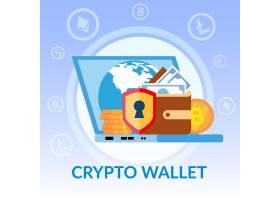 虚拟加密钱包_4815617