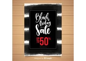 黑色星期五销售横幅模板_3158588