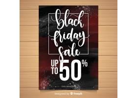 黑色星期五销售横幅模板_3158589