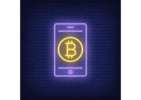 比特币付款霓虹灯广告比特币在智能手机屏_2553178